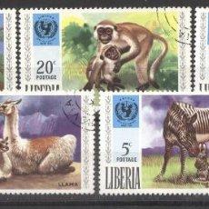 Sellos: LIBERIA 1971 ANIMALS, UNICEF, USED AE.065. Lote 198273051