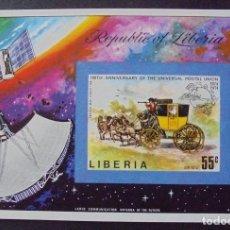 Sellos: LIBERIA 1974 UPU CENTENARY TRANSPORT IMPERF. SHEET MNH DA.057. Lote 198273076