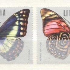 Sellos: LIBERIA 1974 BUTTERFLIES, USED AK.033. Lote 198273558