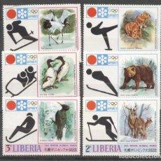 Sellos: LIBERIA 1971 SPORT, OLYMPICS, MNH AE.057. Lote 198273602
