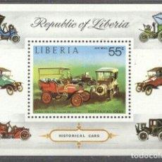 Sellos: LIBERIA 1973 CARS, PERF. SHEET, MNH S.085. Lote 198273612