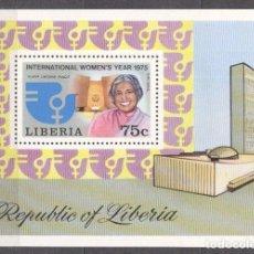 Sellos: LIBERIA 1975 INTERNATIONAL WOMAN'S YEAR, PERF. SHEET, MNH S.106. Lote 198273622