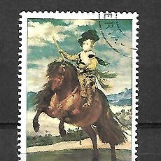 Sellos: VELÁZQUEZ,DIEGO. PINTOR. . EMIT. AÑO 1969. Lote 198846407