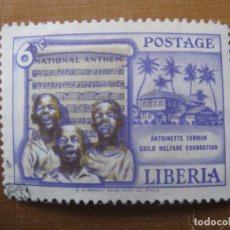 Sellos: LIBERIA 1957, ORFELINATO ANTOINETTE TUBMAN, YVERT 344. Lote 199064152