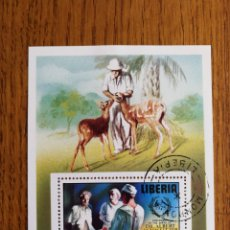 Sellos: LIBERIA AÑO 1975 DR. ALBERT SCHEWEITZER, USADA (FOTOGRAFÍA REAL). Lote 199475685
