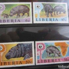 Sellos: LIBERIA 1984 4 V. WWF NUEVO. Lote 201126562