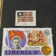 Sellos: LIBERIA (A) - 1 SELLO CIRCULADO. Lote 201799341