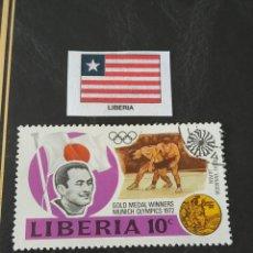 Sellos: LIBERIA (B) - 1 SELLO CIRCULADO. Lote 201799466
