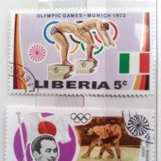 Sellos: LIBERIA, 2 SELLOS USADOS DIFERENTES. Lote 202938523