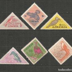 Sellos: LIBERIA YVERT NUM. 318/323 ** SERIE COMPLETA SIN FIJASELLOS. Lote 206337007