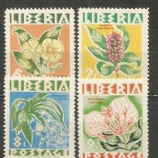 Sellos: LIBERIA YVERT NUM. 328/331 ** SERIE COMPLETA SIN FIJASELLOS. Lote 206337146