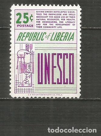 LIBERIA YVERT NUM. 362 ** SERIE COMPLETA SIN FIJASELLOS (Sellos - Extranjero - África - Liberia)
