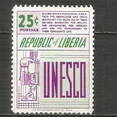 Sellos: LIBERIA YVERT NUM. 362 ** SERIE COMPLETA SIN FIJASELLOS. Lote 206337203