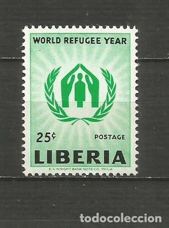 LIBERIA YVERT NUM. 366 ** SERIE COMPLETA SIN FIJASELLOS (Sellos - Extranjero - África - Liberia)