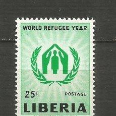 Sellos: LIBERIA YVERT NUM. 366 ** SERIE COMPLETA SIN FIJASELLOS. Lote 206337236