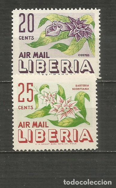 LIBERIA CORREO AEREO YVERT NUM. 89/90 ** SERIE COMPLETA SIN FIJASELLOS (Sellos - Extranjero - África - Liberia)