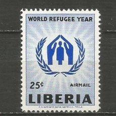 Sellos: LIBERIA CORREO AEREO YVERT NUM. 120 ** SERIE COMPLETA SIN FIJASELLOS. Lote 206337360