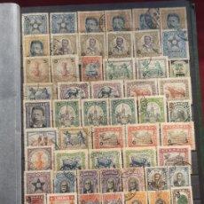Sellos: LIBERIA. 190 SELLOS ANTIGUOS. Lote 206569406