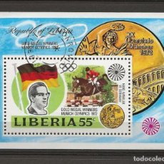 Sellos: LIBERIA, HOJA BLOQUE JJ.OO. MUNICH 1972. Lote 207408961