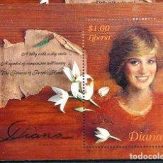 Sellos: LIBERIA 1998 HB IVERT 168 *** HOMENAJE A DIANA - PRINCESA DE GALES. Lote 207539258