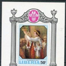 Sellos: LIBERIA 1970 HB IVERT 50 *** NAPOLEÓN - LA CORONACIÓN DE DAVID - PINTURA. Lote 207731178