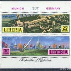 Sellos: LIBERIA 1971 HB IVERT 54 *** JUEGOS OLIMPICOS DE MUNICH - DEPORTES. Lote 207731255