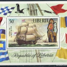 Sellos: LIBERIA 1972 HB IVERT 61 *** NAVIOS ANTIGUOS - VICTORIA - BARCOS. Lote 207731547