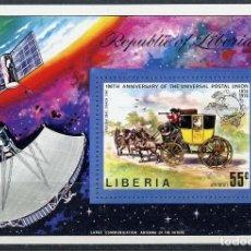 Sellos: LIBERIA 1973 HB IVERT 69 *** CENTENARIO DE LA UNIÓN POSTAL UNIVERSAL U.P.U. - DILIGENCIA POSTAL. Lote 207731680