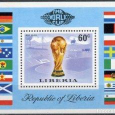 Sellos: LIBERIA 1974 HB IVERT 71 *** CAMPEONATO DEL MUNDO DE FUTBOL EN ALEMANIA - DEPORTES. Lote 207731860
