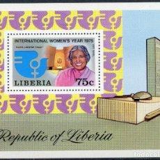 Sellos: LIBERIA 1975 HB IVERT 74 *** AÑO INTERNACIONAL DE LA MUJER - VIJAYA LAKSHMI POMDIT. Lote 207732122