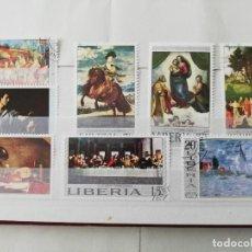 Sellos: LIBERIA. Lote 207894891