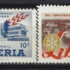 Sellos: LIBERIA 1955 - 50º ANIV. DE LA ROTATORY INTERNATIONAL, AÉREOS, S.COMPLETA - SELLO NUEVO **. Lote 208062425