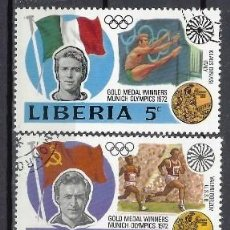 Sellos: LIBERIA 1973 - JJOO DE MUNICH, MEDALLISTAS, 5 VALORES - SELLOS USADOS. Lote 209771945