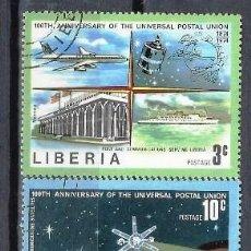 Sellos: LIBERIA 1974 - CENTENARIO DE LA UPU , 4 VALORES - SELLOS USADOS. Lote 209772193