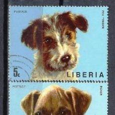 Sellos: LIBERIA 1974 - RAZAS DE PERROS , 5 VALORES - SELLOS USADOS. Lote 209772268