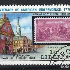 Sellos: LIBERIA 1975 - BICENTENARIO DE LA INDEPENDENCIA DE LOS ESTADOS UNIDOS, 5 VALORES - SELLOS USADOS. Lote 209772713