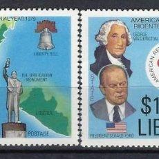 Sellos: LIBERIA 1975 - 200º ANIV. DE LA REVOLUCIÓN AMERICANA, S.COMPLETA - SELLOS USADOS. Lote 209772906
