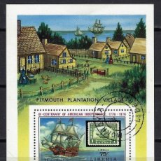 Sellos: LIBERIA 1975 - HB 200º ANIV. DE LA REVOLUCIÓN AMERICANA - MATASELLADA SIN GOMA. Lote 209773163