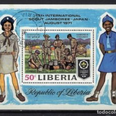 Sellos: LIBERIA 1971 - HB REUNIÓN MUNDIAL DE SCOTS EN ASAGIRI, JAPÓN - MATASELLADA. Lote 209773563