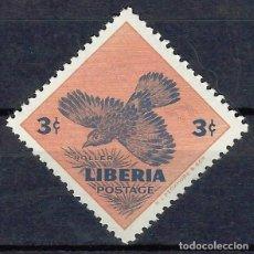 Francobolli: LIBERIA 1953 - AVES, PAJÁRO DE LIBERIA, ARRENDAJO AZUL - SELLO NUEVO C/F*. Lote 209775518