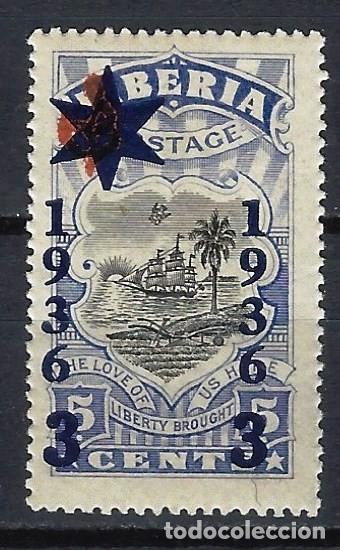 LIBERIA 1936 - SERIE DE CORREO OFICIAL, SOBRECARGADO - SELLO NUEVO C/F* (Sellos - Extranjero - África - Liberia)