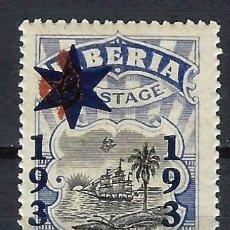 Timbres: LIBERIA 1936 - SERIE DE CORREO OFICIAL, SOBRECARGADO - SELLO NUEVO C/F*. Lote 209779882