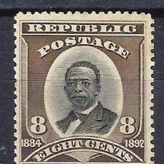 Francobolli: LIBERIA 1892 - MOTIVOS NACIONALES - HILARY R.W. JONHSON - SELLO NUEVO C/F*. Lote 209783438