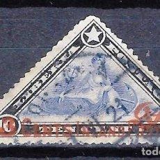 Francobolli: LIBERIA 1911 - SELLO OFICIAL, SOBREIMPRESO O S , Y SOBRECARGADO, ALEGORÍA DEL COMERCIO- SELLO USADO. Lote 209784901