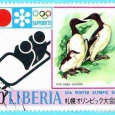 Sellos: LIBERIA. 1971. JJ. OO. DE INVIERNO. SAPPORO '72. Lote 213003778