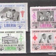 Sellos: LIBERIA Nº 324+A 73/75* HOSPITAL NACIONAL. SERIE COMPLETA. Lote 215321191