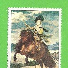 Sellos: LIBERIA - MICHEL 715 - YVERT 465 - PINTURA - PRÍNCIPE BALTASAR CARLOS A CABALLO - VELÁZQUEZ. (1969).. Lote 216497576