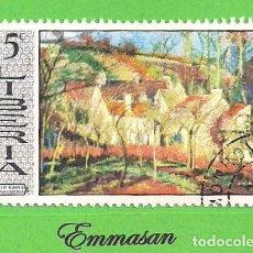 Sellos: LIBERIA - MICHEL 716 - YVERT 466 - PINTURA - TEJADOS ROJOS - PISSARRO. (1969).. Lote 216498103