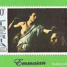 Sellos: LIBERIA - MICHEL 717 - YVERT 467 - PINTURA - DAVID Y GOLIATH - CARAVAGGIO. (1969).. Lote 216498458