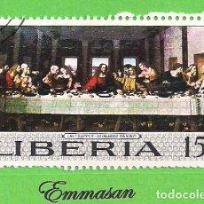 Sellos: LIBERIA - MICHEL 719 - YVERT 469 - PINTURA - LA ÚLTIMA CENA - LEONARDO DA VINCI. (1969).. Lote 216499005